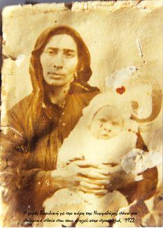 Vintage Photos, Mythology, Greece, History, Children, Books, Painting, Animals, Art