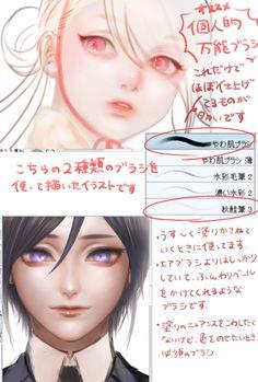 Digital Painting Tutorials, Digital Art Tutorial, Art Tutorials, Manga Drawing Tutorials, Drawing Techniques, Drawing Skills, Drawing Tips, Concept Art Tutorial, Coloring Tutorial