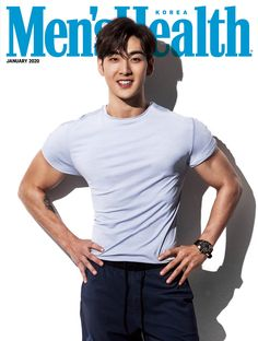 NU'EST's Baekho has graced the cover of 'Men's Health' magazine for the second time since October The January 2020 issue will include Baekho in three different styles- all suited up, plain white tee, and bare. Men's Health Magazine, Plain White Shirt, White Tees, K Pop, All Black Suit, Cover Boy, Toned Abs, Muscle Men, Muscle Fitness