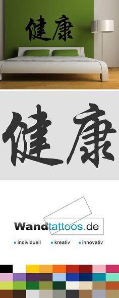 Die 17 Besten Bilder Von Chinesische Schriftzeichen