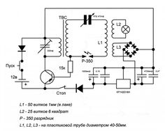 NP-100v12: DIY 12AU7 (ECC82) Tube / IRF510 MOSFET