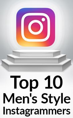 Top 10 Men's Style Accounts On Instagram For 2016