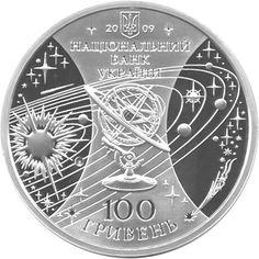 Міжнародний рік астрономії