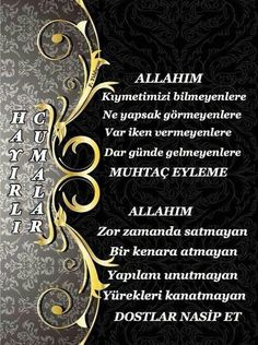 Allah Islam, Islam Muslim, Mecca Wallpaper, Favorite Quotes, My Favorite Things, Dance Quotes, Karma, Diy And Crafts, Messages