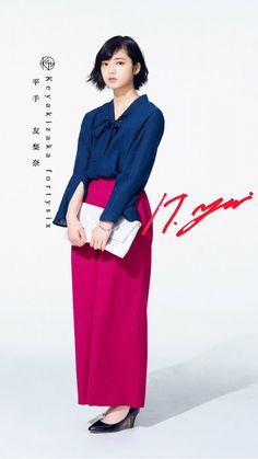 Beautiful People, Actresses, Chic, Yurina Hirate, Beauty, Idol, Japan, Random, Tips