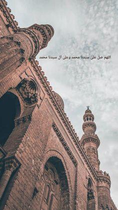 Beautiful Quran Quotes, Quran Quotes Love, Quran Quotes Inspirational, Islamic Love Quotes, Mecca Wallpaper, Quran Wallpaper, Islamic Quotes Wallpaper, Hadith Quotes, Muslim Quotes