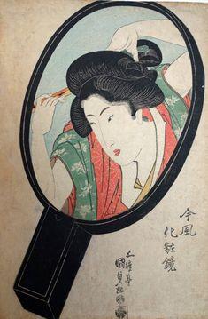 「今風化粧鏡 笄さし」五渡亭国貞 文政6年頃