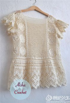 """Aisha Crochet"" вязаный стиль ""This post was discovered by GÜL"" Pull Crochet, Crochet Shirt, Easy Crochet, Crochet Lace, Black Crochet Dress, Crochet Bodycon Dresses, T Shirt Yarn, Boho Tops, Crochet Fashion"