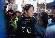 """This Post """"Innocence (2020) Korean Drama"""" was originally written by Melody Blog. So if you're reading the post on any other website, just note they STOLE/COPY the post from us """"Melody Blog"""". Download Innocence (2020) (Korean) Mp4 Download A lawyer uncovers the secrets of a small village while defending her estranged mother in a murder trial. fzmovies series movies,hd movie,fzmovies series moviesamazonfull,series moviesamazonfull hd,hindi fzmovies series,full hd 1080p movies download,netflix…"""