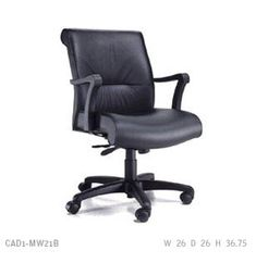 Cadence  Management #Seating  #krug #office #interiordesign #furniture  http://www.benharoffice.com/