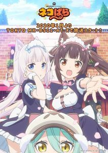 Isekai Cheat Magician Light Novel Translation 47 Anime Watchlist A] Anime Neko, Manga Anime, Anime Release Dates, Kaleido Star, Super Robot Taisen, Anime Maid, Anime Reviews, Light Novel, Kawaii