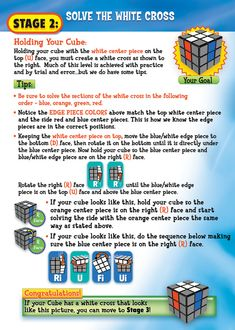 It might be cheating, but here's how to solve a Rubik's Cube :)