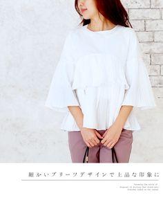 【楽天市場】(ホワイト)プリーツで決まる。キレイめシャツブラウス2/17新作:Style for mom