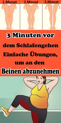 3 minutes before bedtime: Simple exercises to help with the .- 3 Minuten vor dem Schlafengehen: Einfache Übungen, um an den Beinen abzunehmen 3 minutes before bedtime: Simple exercises to lose weight on the legs - Fitness Workouts, Ace Fitness, Gewichtsverlust Motivation, Easy Workouts, Physical Fitness, At Home Workouts, Health Fitness, Fitness Inspiration, Aerobics Workout