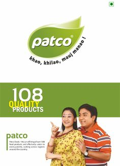 Patco Foods e-brochure to know more about our product like Biscuits, Namkeens, Chips, #Fryums and Tea with just click on the front page. http://www.patcofood.com/e-brochure.html