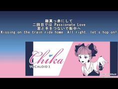 "Vocalekt Visions' song featuring CHIKA - original composition ""Let's go!"""