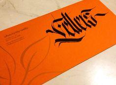 Letters • Calligraphy on Envelopes. Busta Gmund 35 Colors © 2014 alberto manzella. Tutti i diritti riservati #gmund #gmund paper #gmund envelopes #gmund colors #calligrafia #calligraphy