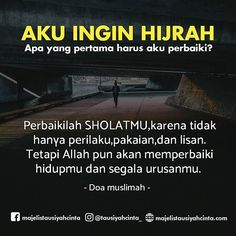 Islamic Qoutes, Muslim Quotes, Wattpad Quotes, Doa Islam, Prayer Verses, Self Reminder, Magic Words, Quran, Cool Words