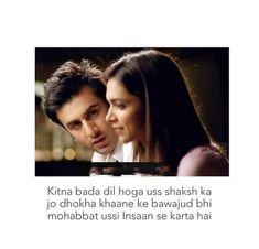 Love Hurts Quotes, Hurt Quotes, Life Quotes, Bollywood Quotes, Love Quotes With Images, Silent Night, True Words, Ali, It Hurts
