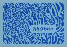 QSL Card from HB9BNV, Neftenbach, Switzerland, to W4ATC, NC State Student Amateur Radio.