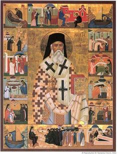 """For a later date: buy """"Marriage as a Path to Holiness"""" (on married Saints of the Church) and """"Saints from all Walks of Life"""" (book that categorizes Saints based on their earthly occupation) Byzantine Icons, Orthodox Icons, Book Of Life, Saints, Artwork, Painting, Religion, Walks, Greece"""