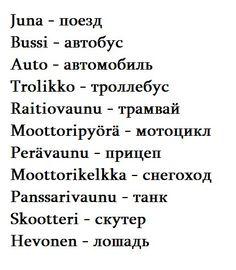 Finnish Language, Interesting Stuff, Math Equations