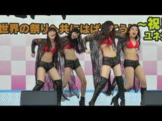 Juntaro: 2017 5-4 Lips of an angel 博多どんたく「 お祭り本舞台」