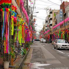 tanabata love story