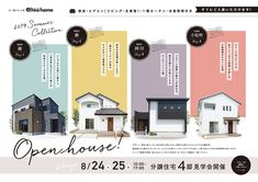 Banner Design, Flyer Design, Web Design, Graphic Design, Pop Ads, Magazine Layout Design, Open House, Gallery Wall, Real Estate