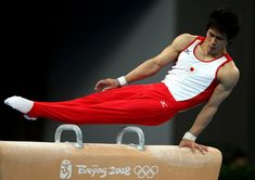 Hiroyuki Tomita of Japan competes in the pommel horse during the men's individual all-around artistic gymnastics final at the National Indoor Stadium during Day 6 of the Beijing 2008 Olympic Games on August 2008 in Beijing, China. Boys Gymnastics, Gymnastics Pictures, Artistic Gymnastics, Olympic Gymnastics, Olympic Sports, Olympic Games, Action Pose Reference, Action Poses, Male Gymnast