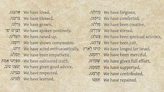 This Yom Kippur, try confessing the good things you've done | The Jewish Standard--great advice for us all, not just for these Days of Awe ((HUGS)) ❤ ✌ ☮ :-D