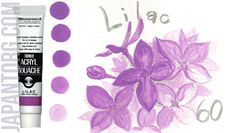 ag-60-lilac