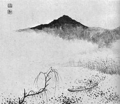 CALLIGRAPHIE Shih-t'ao paysage