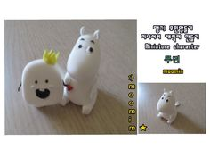 맹그)무민만들기 미니어쳐 캐릭터 만들기 Miniature character moomin ムーミン