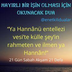 En Etkili Dualar, En Güzel Sözler | DuaDualar - #allah #islam #hadis #namaz #mevlana #kuran #kuranıkerim #ayet #kabe #aile #aşk #sevgi #huzur #güzelsözler #sözler #istanbul #hzmuhammed #kitap #ibretlik #özlüsözler #quran #türkiye Coban, Islam Quran