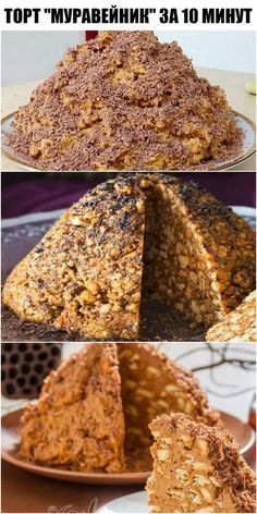 """All Time Easy Cake : Cake """"anthill"""" in 10 minutes,. - All Time Easy Cake : Cake """"anthill"""" in 10 minutes, Baking Recipes, Cake Recipes, Dessert Recipes, Pasta, Russian Recipes, Seafood Dishes, Winter Food, Winter Meals, Tasty Dishes"""
