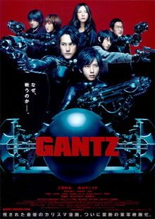 Gantz - After trying to rescue a man on the subway tracks, two teens wake up in a room dominated by a mysterious black sphere that sends them to hunt down and kill aliens hiding on Earth.