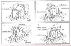проекционное черчение построение третьего вида - Поиск в Google