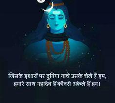 Rudra Shiva, Mahakal Shiva, Shiva Statue, Shiva Art, Krishna, Hanuman, Lord Shiva Stories, Lord Shiva Pics, Lord Shiva Family