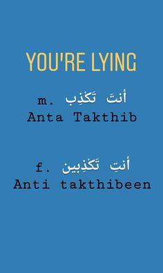 Learning Arabic MSA (Fabienne) Arabic Verbs, Arabic Sentences, Quran Arabic, Arabic Phrases, English Writing Skills, English Vocabulary, Vocabulary Words, Arabic Conversation, Spoken Arabic