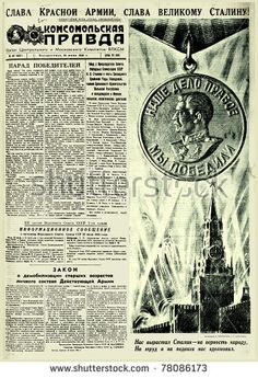 "MOSCOW, USSR - JUNE 24: Soviet newspaper ""Komsomolskaya Pravda "" with a report about Parade winners in Red Square, Kremlin and bas-relief of Joseph Stalin, on June 24, 1945 in Moscow, USSR"