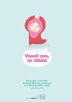 Alhamdulillah ♥  Artwork by SpreadSalam