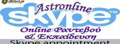 Astronline Home Decor, Decoration Home, Room Decor, Home Interior Design, Home Decoration, Interior Design
