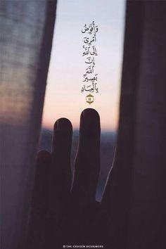 Dps h st piercing - Piercing Quran Quotes Love, Beautiful Quran Quotes, Quran Quotes Inspirational, Allah Quotes, Muslim Quotes, Religious Quotes, Arabic Quotes, Quran Wallpaper, Islamic Quotes Wallpaper