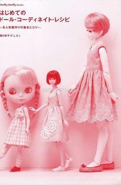 Doll Coordinate Recip First. — Yandex.Disk Dolly Dress, Crochet Doll Pattern, Doll Patterns, Views Album, Blythe Dolls, Doll Clothes, Flower Girl Dresses, Miniatures, Yandex Disk