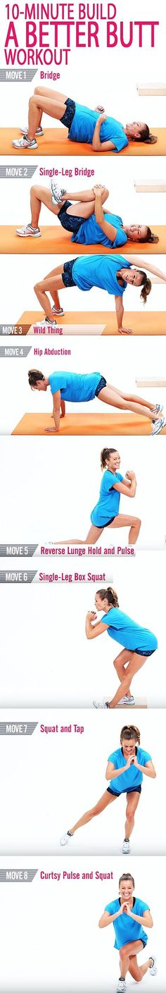 It's time to shape and tone your butt. This 10-minute workout is full of power moves to strengthen your glutes while giving the backside a serious lift. And you don't need any weights for this, so press play and start working it!It's time to shape