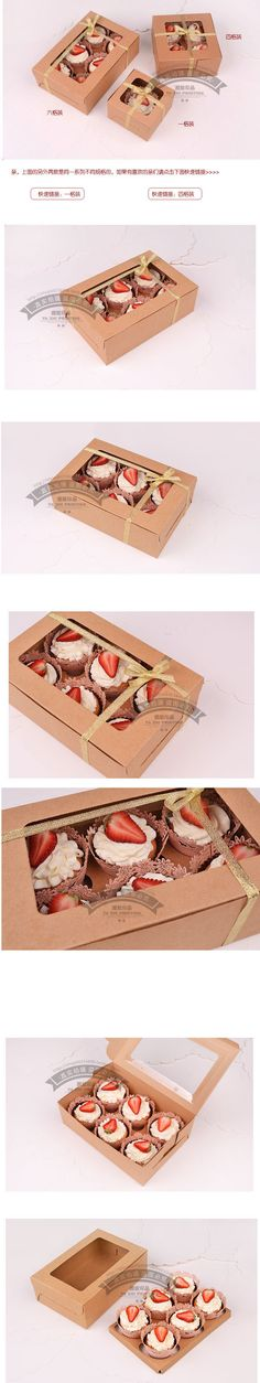 Kraft color six grid Muffin cupcake cup cake box mounted in the moon cake packaging boxes of biscuits - Taobao