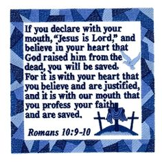 Romans 10:9-10 - 6x10 | What's New | Machine Embroidery Designs | SWAKembroidery.com Starbird Stock Designs