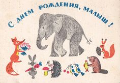 Signed. Birthday Postcard by M. Menshikov  by RussianSoulVintage