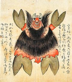 Raijū (雷獣) (thunder beast) were believed to inhabit rain clouds and occasionally fall to earth during lightning strikes. This raijū is described as crab-like with a coat of black fur and fell from the sky during a violent storm on the night of June 15, 1796 in Higo-kuni (present-day Kumamoto prefecture)